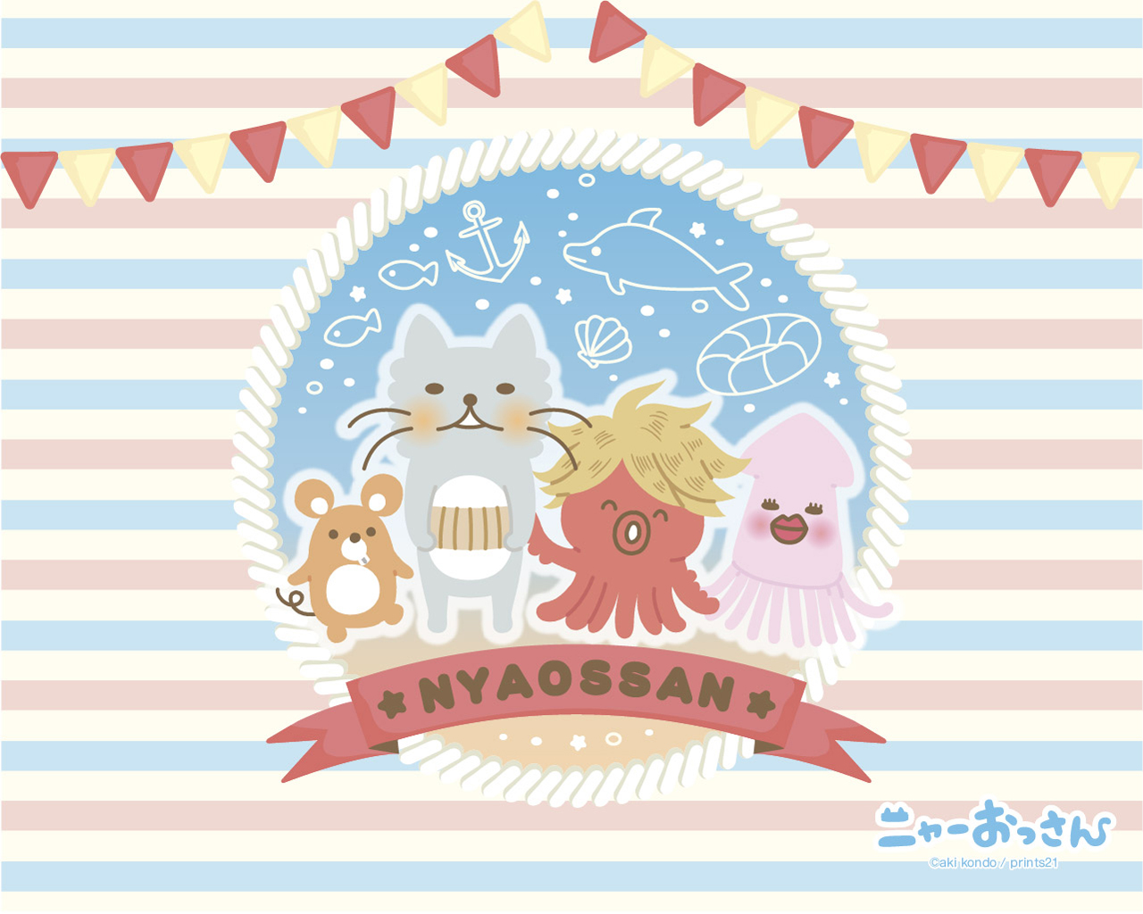 Nyaossan Wallpaper